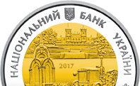 Введена в обращение монета 85 лет Харьковской области