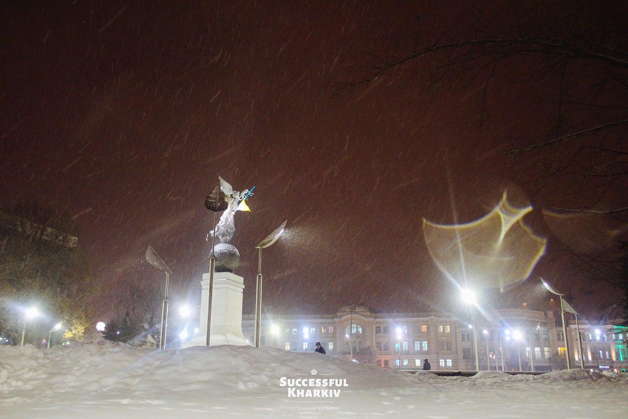 В Харькове объявлено штормовое предупреждение