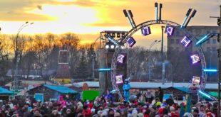 Масленица на площади Свободы: программа праздника