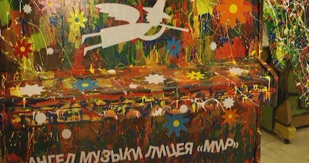 KharkivMusicFest «Art & Piano: играй ярко»