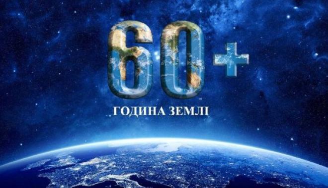 В субботу в центре Харькова на час погаснет свет