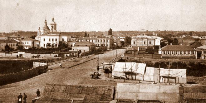 Как строился Харьков. Полтавский шлях