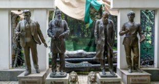 Сад скульптурв Харькове