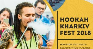 Kharkiv Hookah Fest 2018