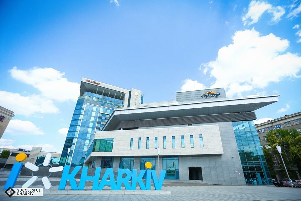 Топ-5 причин гордиться Харьковом