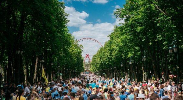 День города в парке Горького: программа