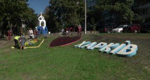 В Харькове установили новые мини-скульптуры городских достопримечательностей