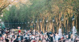 Октоберфест в парке Горького — полная программа