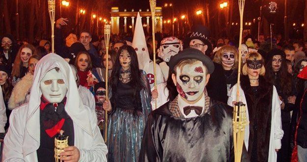 В парке Горького отпразднуют Хэллоуин