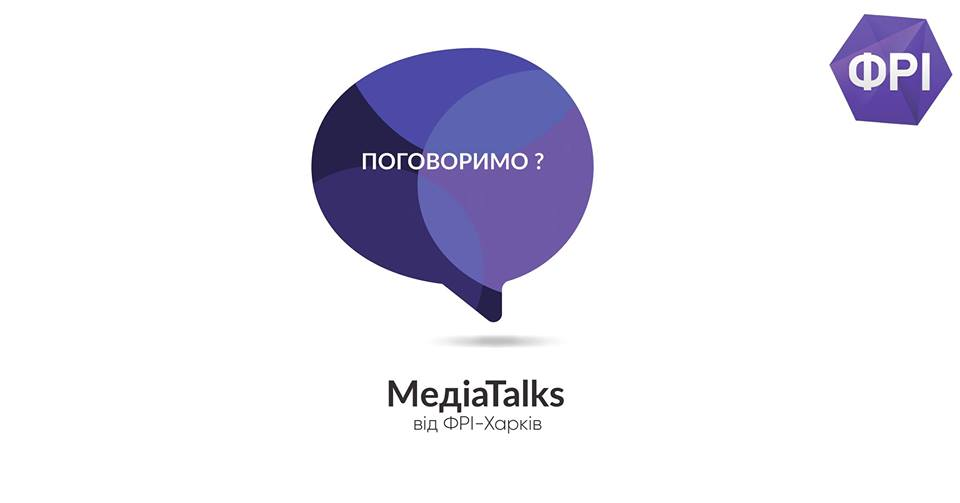 MediaTalks
