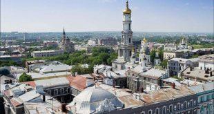 Харьков примет участие в конкурсе «Молодежная столица Украины»