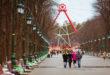 Куда пойти в Харькове на выходных: список событий на 10-11 ноября