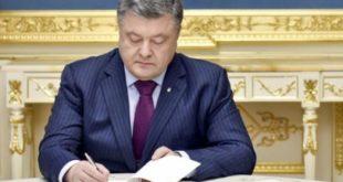 Порошенко наградил почетными званиями харьковских ученых