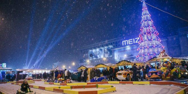 Как будут встречать новый 2019 год в Харькове