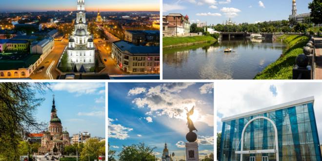 7 причин жить и работать в Харькове для IT-специалиста
