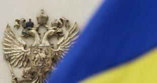 Харьков отказался от русского языка