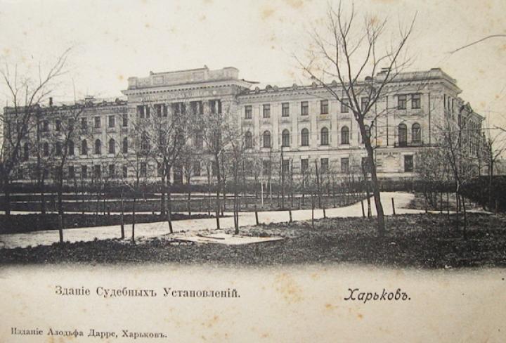 Суд присяжных: как это было в Харькове