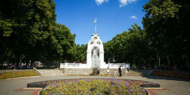 Легенды Харькова: правда или вымысел