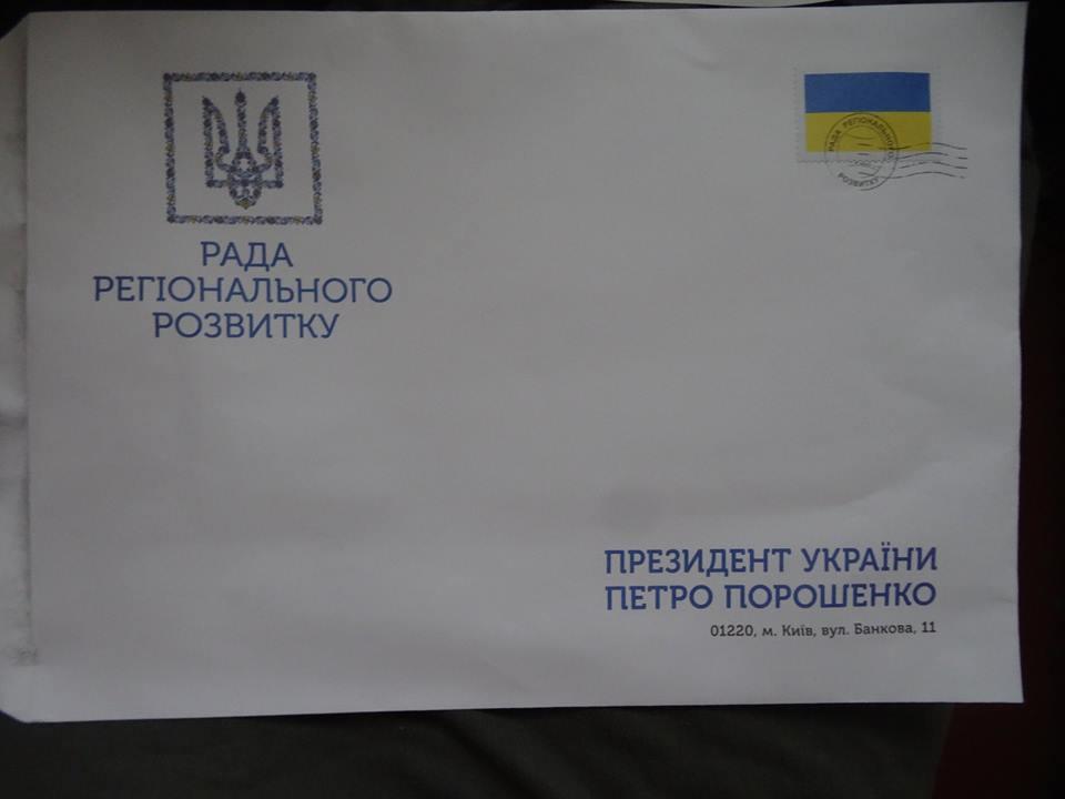 Харьковчане жалуются на «письма Порошенко» (фото)