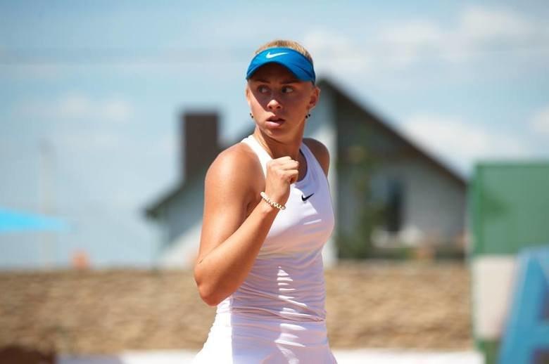 Харьковская теннисистка завоевала на турнире в Японии очередной титул ITF, - ФОТО