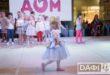 Программа Dafi Fashion Days 2019