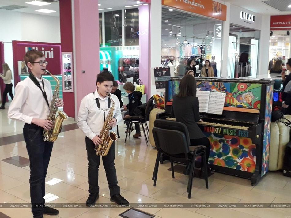 В торговых центрах: в рамках KharkivMusicFest в Харькове выступят дети