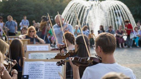 В Харькове симфонический оркестр устроит репетицию под открытым небом