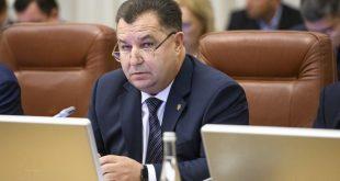 Глава Минобороны Полторак подал в отставку