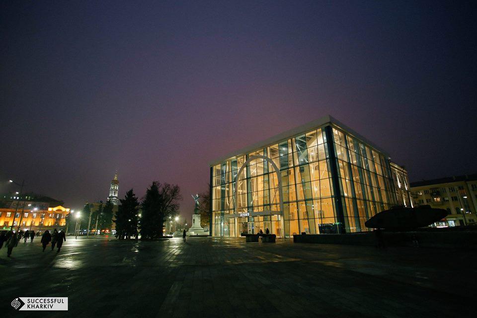 Ночь музеев-2019: перед харьковчанами откроют двери 24 культурных учреждения