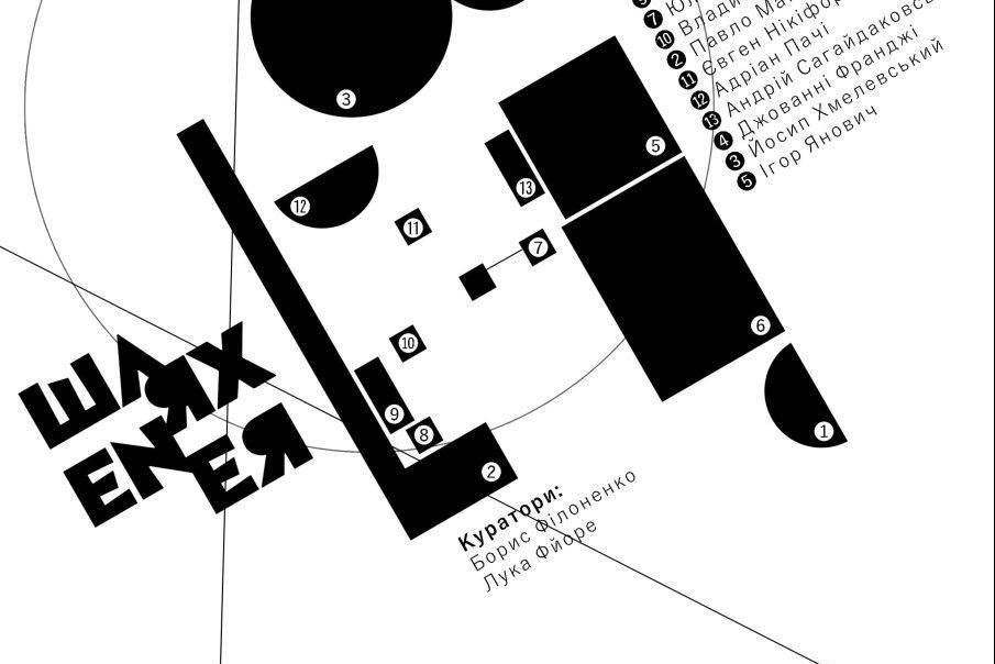 «Путь Энея»: в Харькове покажут украинский-итальянский выставочный проект, в центре которого – отношения художника с прошлым