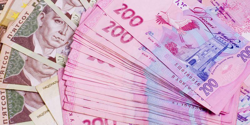 Сколько зарабатывают директора коммунальных предприятий Харькова