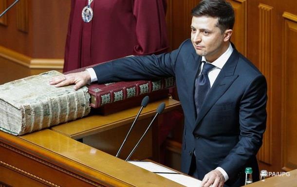 Не только шашлычки: Зеленский поздравил с Днем Конституции и запустил флешмоб