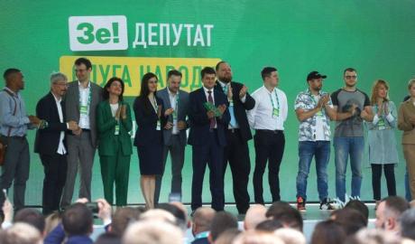 От Зеленского в Харькове идут блогер, юристы и чиновница из ГАСКа