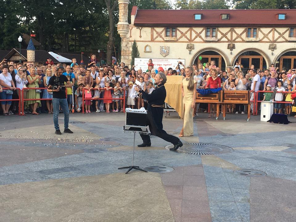 Парк Горького отметил 7-летие