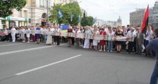 В Харькове пройдут парад вышиванок и марш Независимости