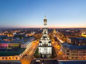 Ночь истории Харькова