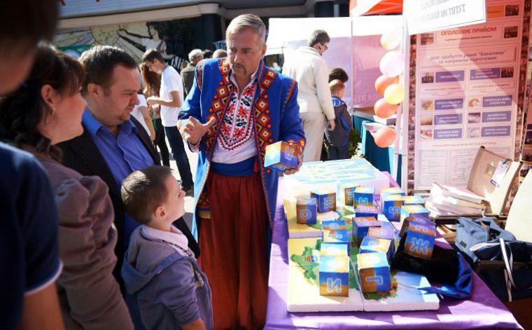 В Харкові вперше пройдуть «Культурні пікніки»
