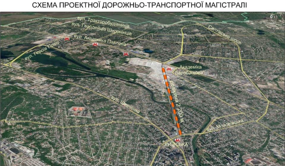 Мэр анонсировал строительство новой дороги, которая соединит Салтовку с центром Харькова.