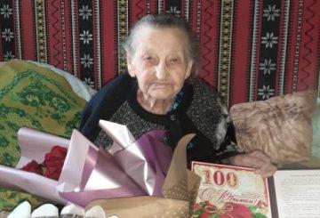 Харьковчанке исполнилось 100 лет