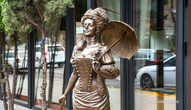 В центре города появилась новая скульптура