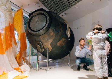 Космическая выставка-приключение для всей семьи  «КОСМОС ВАШ»