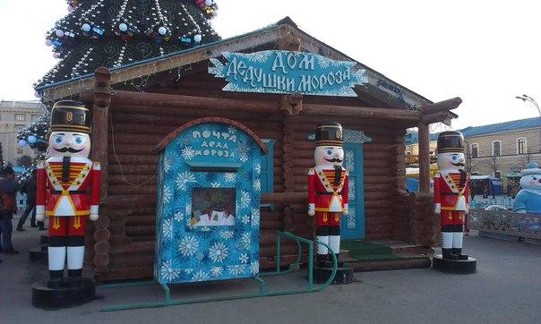 По цене пентхауса: в Харькове потратили 6 миллионов гривен на домик Деда Мороза