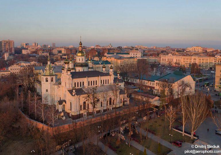 Харьковчане предлагают переименовать Московский район