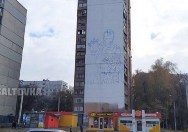 В Харькове на стене многоэтажки рисуют мурал с известным персонажем комиксов