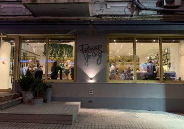 Forever Young – новий ресторан засновника «Чашки» та Mimosa Brooklyn Pizza на Бессарабці