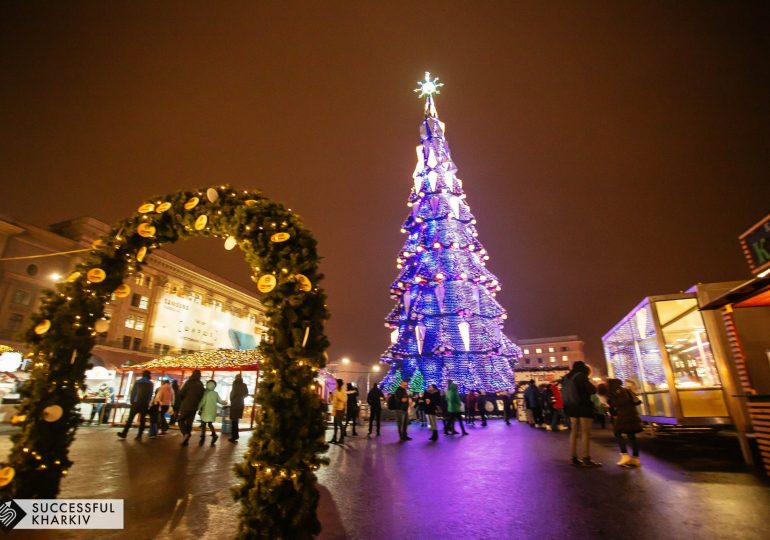 В Харькове утвержден план новогодних и рождественских мероприятий