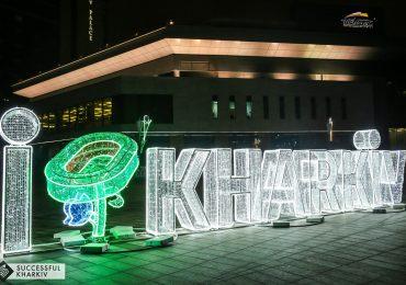Харків став першим осередком діджиталізації в Україні