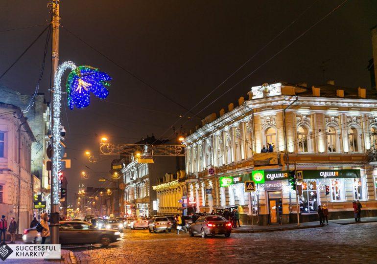 Харьков – второй в Украине по качеству городских услуг