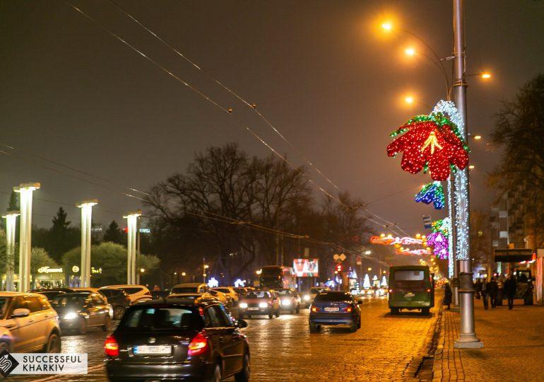 Куда пойти на выходных в Харькове: список ивентов на 21 и 22 декабря