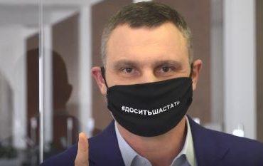 Как в Киеве будут праздновать Пасху и сколько человек с пневмонией лежит в больницах: Кличко онлайн